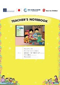 Teachers' Notebook