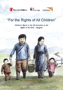 Children's Report to the UN Committee 2015